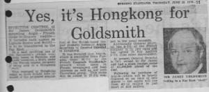 Hongkong_for_goldsmith 22_06_1978